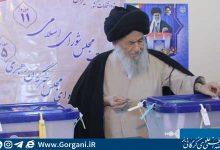 Photo of حضرت آیتالله العظمی علویگرگانی: مجلس شورای اسلامی محل خدمت به مردم است.