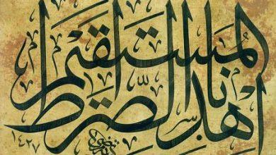 Photo of تشرف یک خانم یهودی به دین مبین اسلام.