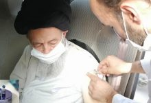 Photo of مرجع عالیقدر حضرت آیتالله العظمی علوی گرگانی مد ظله روز یکشنبه ۱۴۰۰.۵.۳ دُز اول واکسن ایرانی برکت را دریافت کردند.