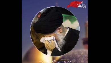 Photo of ویژه محرم الحرام ۱۴۴۳